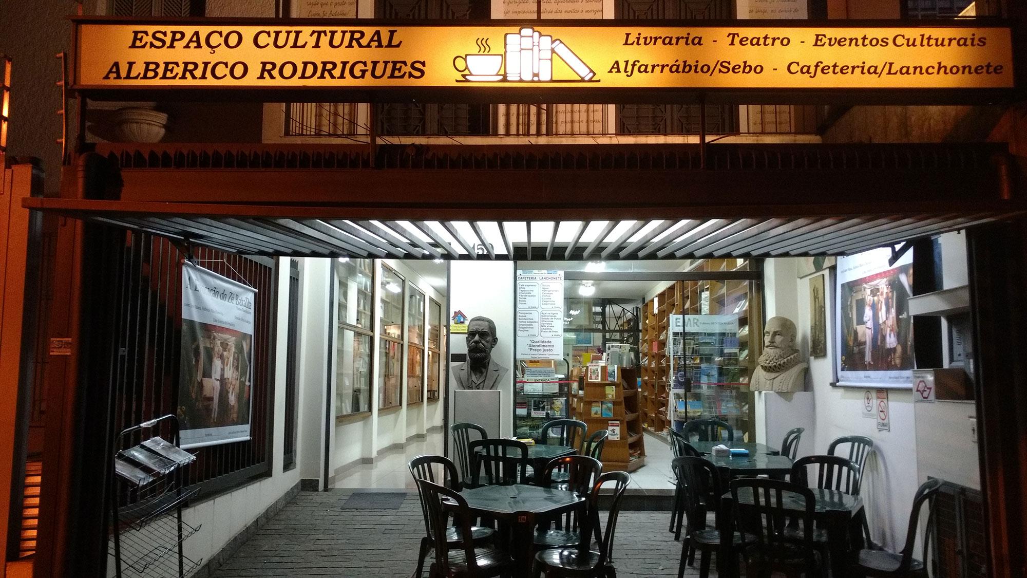 Espaço Cultural Alberico Rodrigues